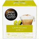 【あす楽対象】 ネスレ日本 ドルチェグスト専用カプセル 「カプチーノ」(8杯分) CAP16001