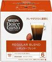 【あす楽対象】 ネスレ日本 ドルチェグスト専用カプセル 「レギュラーブレンド ルンゴ」(16杯分) LNG16001