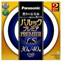パナソニック FCL3040ECWLS2K 丸形蛍光ランプ 「パルックプレミアLS」(30形+40形/クール色/2本入) FCL30・40ECW/LS/2K