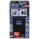 リンケージ ≪国内・海外兼用≫ USB充電器 「Infinity2000」(携帯電話・iPod・DSi・PSP) ACLD-04B 黒[ACLD04B]