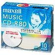 日立マクセル 音楽用CD-R 80分/10枚【インクジェットプリンタ対応】【ホワイト】CDRA80WP.10S