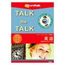 """インフィニシス infinisys """"Talk the Talk"""" ティーンエージャーが話す英語[TALKTHETALKティーンエー]"""