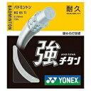 ヨネックス YONEX バドミントンストリング 強チタン(ホワイト/耐久モデル)BG65TI