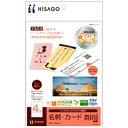 ヒサゴ 〔インクジェット〕 名刺・カード mini 40枚 (A4サイズ 4面×10シート・ホワイト) CJ9000S[S1CJ9000S]