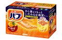 花王 Kao バブ ゆずの香り(20錠入) [入浴剤]【rb_pcp】