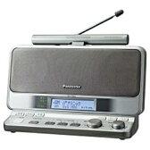 【送料無料】 パナソニック RF-U700A-S FM/AM ホームラジオ RF-U700A-S[RFU700AS]