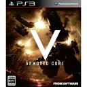 フロムソフトウェア ARMORED CORE V(アーマード・コア ファイブ)【PS3ゲームソフト】