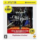 ソニーインタラクティブエンタテインメント 白騎士物語 -光と闇の覚醒- PlayStation3 the Best【PS3ゲームソフト】