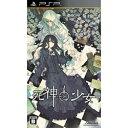 【送料無料】 拓洋興業 死神と少女【PSPゲームソフト】