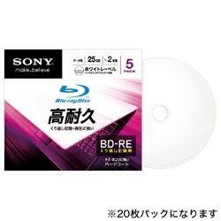 ソニー SONY 2倍速対応 データ用Blu-ray BD-REメディア (25GB・20枚) 20BNE1DCPS2
