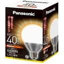 パナソニック LDG9L-G LED電球 (ボール電球形[90mm径]・全光束535lm/電球色相当・口金E26) LDG9L-G[LDG9LG]
