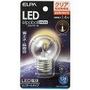 【あす楽対象】 ELPA(エルパ) LED電球 「エルパボールミニ」(ミニボール形/電球色相当・口金E26) LDG1CL-G-G256[LDG1CLGG256...