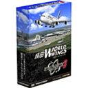 【送料無料】 テクノブレイン 〔Win版〕 ぼくは航空管制官 3 成田ワールドウイングス