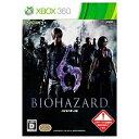 カプコン バイオハザード6【Xbox360ゲームソフト】