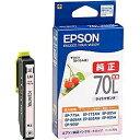 エプソン EPSON ICLM70L 純正プリンターインク ライトマゼンタ