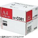 【送料無料】 キヤノン コピー用紙/レーザープリンター用紙(SRA3サイズ・1000枚(250枚×4冊/箱)) 4044B018[GFC081SRA3]
