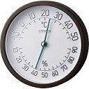 リズム時計 温湿度計 「ライフナビ203A」 9CZ203-A06(茶)