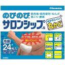 久光製薬 Hisamitsu 【第3類医薬品】 のびのびサロンシップS(24枚)