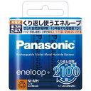 【あす楽対象】 パナソニック BK-3MCC/2 【単3形ニッケル水素充電池】 2本 「eneloop」(スタンダードモデル) BK-3MCC/2