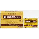 【第(2)類医薬品】 新ジキニン顆粒(22包)〔風邪薬〕全薬...
