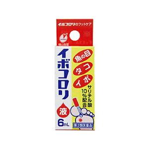 【第2類医薬品】 イボコロリ(6mL)横山製薬