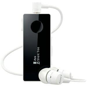ソニー Bluetooth対応 ステレオヘッドセット(ホワイト) SBH50-W[SBH50W]