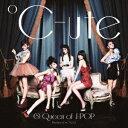 ソニーミュージックマーケティング ℃-ute/8 Queen of J-POP 通常盤 【CD】