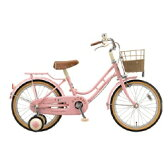 【送料無料】 ブリヂストン 18型 幼児用自転車 ハッチ(ピンク)HC182 【代金引換配送不可】