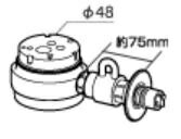 【あす楽対象】【送料無料】 パナソニック CB-SSH8 食器洗い乾燥機用 分岐水栓 CB-SSH8[CBSSH8]