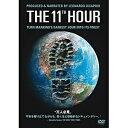 ワーナー ブラザース The 11th Hour 特別版 【DVD】