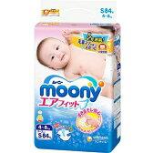 【あす楽対象】 ユニチャーム 【moony(ムーニー)】エアフィット テープ Sサイズ 84枚〔おむつ〕