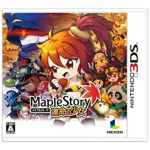 ネクソン Maple Story 運命の少女 【3DSゲームソフト】