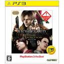 カプコン バイオハザード リバイバルセレクション PlayStation 3 the Best(再廉価版)【PS3ゲームソフト】
