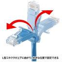 サンワサプライ カテゴリー5e対応 LANケーブル L型コネクタ (ライトブルー・0.3m) KB-T5YL-003LB[KBT5YL003LB]