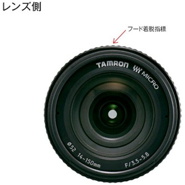 タムロン カメラレンズ 14-150mm F/...の紹介画像2