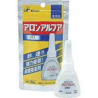 東亜合成 TOAGOSEI アロンアルファ 101 20g アルミ袋 AA10120AL
