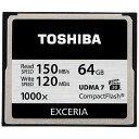東芝 TOSHIBA コンパクトフラッシュ EXCERIA(エクセリア) CF-EZ064 64GB CFEZ064
