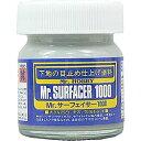 GSIクレオス Mr.サーフェイサー 1000 SF-284(ビン入り)
