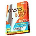 【送料無料】 富士通ミドルウェア 〔Win版〕 OASYS V10 ≪バージョンアップキット≫