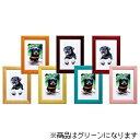 ハクバ HAKUBA カラーウッドフレーム (グリーン) 506891