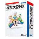 応研 〔Win版〕 福祉大臣NX Super スタンドアロン[フクシダイジンNXSUPERスタ]