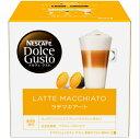 ネスレ日本 ドルチェグスト専用カプセル 「ラッテマキアート」(8杯分) LAM16001