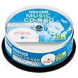 日立マクセル 音楽用CD-R 80分/20枚【インクジェットプリンタ対応】【ホワイト】CDRA80WP.20SP