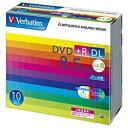 三菱化学メディア 2.4〜8倍速対応 データ用DVD+R DLメディア (8.5GB・10枚) DTR85HP10V1