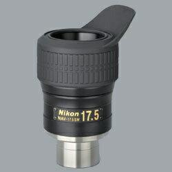 【送料無料】 ニコン 天体望遠鏡用アイピース NAV-17.5SW[NAV17.5SW]