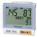 【送料無料】 パナソニック 手くび血圧計 EW-BW10-V 紫[EWBW10V] panasonic