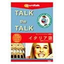 """インフィニシス infinisys """"Talk the Talk"""" ティーンエージャーが話すイタリア語[TALKTHETALKティーンエー]"""