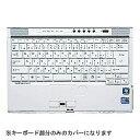 サンワサプライ ノート用キーボードカバー (富士通 FMV-BIBLO MGシリーズ用) FA-NBIBMG4[FANBIBMG4]