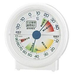 エンペックス 生活管理温湿度計 TM-2401 ホワイト[TM2401]