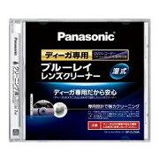 パナソニック RP-CL720A-K ブルーレイレンズクリーナー RP-CL720A-K[RPCL720AK] panasonic
